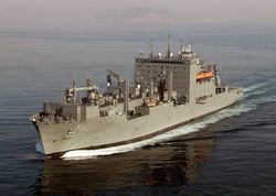 USNS Richard E. Byrd (T-AKE 4)